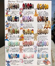 Kawaii Nail Art, Cute Nail Art, Cute Nails, Simple Nail Art Designs, Cute Nail Designs, Anime Nails, Soft Nails, Valentine Nail Art, Almond Nails Designs