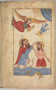 Four Gospels in Armenian Four Gospels in Armenian Date: Culture: Armenian Medium: Tempera and gold on paper; stamped leather binding Dimensions: Overall: 11 x 7 x 3 in. Medieval Books, Medieval Manuscript, Illuminated Manuscript, Religious Images, Religious Art, Baptism Of Christ, Four Gospels, Armenian Culture, Jesus Art