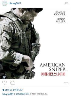 American Sniper Epub