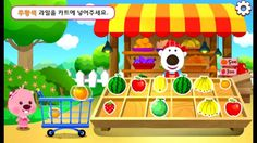 [HD] 뽀로로 같은색 with Pororo game 宝露露,Popolo, Пороро, ポロロ,เกาหลี