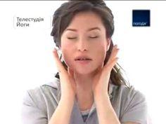 Йога для омоложения лица - www.fassen.net-Видео сёрфинг