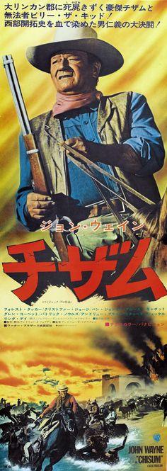 Warner Bros. movie posters 1970 | Movie Scans