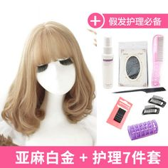 韩国女士假发短发中长卷发空气齐刘海时尚自然逼真长卷发型梨花头