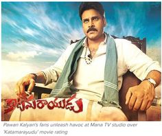 With the kind of fans Powerstar Pawan Kalyan has, he needs no enemies. His fans can be described as immature ruffians who at the drop of a hat have a destructive mob ready to let loose havoc.    Recently, when two of Pawan Kalyan fans