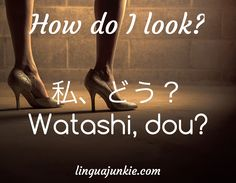 #Japanese #learn #phrases