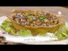 لمسة شهرزاد : كوكيز بالسردين و التونة | قالب سردين | تورتة السردين - Samira Tv - YouTube