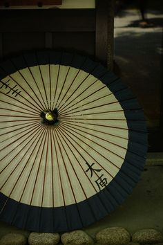 Japanese Umbrella by yuuukiii