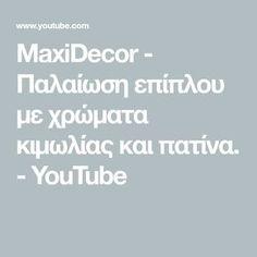 Handicraft, Decoupage, Diy And Crafts, Youtube, Math, Home Decor, Craft, Decoration Home, Room Decor