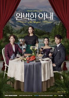 Perfect Wife, a.k.a. Ms. Perfect (South Korea, 2017; KBS2). Starring Go So-young, Yoon Sang-hyun, Jo Yeo-jung, Sung Joon, Kim Jung-nan, Jung Soo-young, and more. Airs Mondays & Tuesdays at 10 p.m. (2 eps/week; 20 episodes total.) [Info via Asian Wiki.] >>> Available on Viki. (Note: English subtitles are a work in progress and are likely to have an irregular release schedule. Updated: March 2, 2017.)