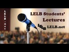 English Presentation Performance Evaluation with the full recorded lecture by LELB Society's students and related questions and feedback.