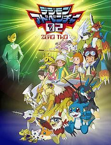 Digimon Adventure 02 [Show] (watched)