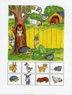 Malvorlage: Findings for the development of attention Preschool Worksheets, Preschool Learning, Preschool Crafts, Teaching Kids, Animal Activities, Brain Activities, Activities For Kids, Such Und Find, Picture Composition