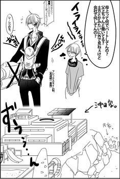 Okikagu, Gintama, Rock Revival, Geek Stuff, Animation, Manga, Geek Things, Mango, Manga Anime