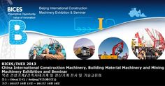 BICES/IVEX 2013 China International Construction Machinery, Building Material Machinery and Mining Machinery Exhibition and Seminar 북경 건설기계/건축자재기계 및 광산기계 전시 및 기술교류회