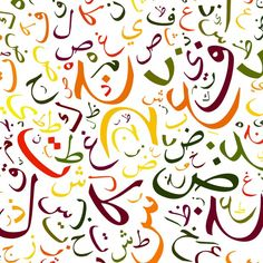 Reading the proverbs of other cultures is a good way to gain insight into life that your own culture might not have. Check out this list for 88 Arabic proverbs.