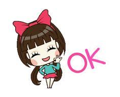 Cute Cartoon Pictures, Cute Cartoon Girl, Cute Love Cartoons, Cute Images, Love You Images, Animated Emoticons, Funny Emoticons, Emoji Happy Face, Coeur Gif