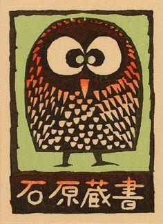 Fumiaki Fukita, Art-exlibris.net