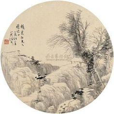 Xue Ji (薛稷; 649 – 713)