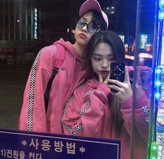 Image about pink in ulzzang couple💞 by gytya on we heart it Korean Boys Ulzzang, Ulzzang Couple, Ulzzang Boy, Korean Girl, Asian Girl, Korean Style, Girl Couple, Couple Shoot, Couple Posing