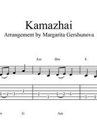 Sheet music, tabs for guitar. Kamazhay - Kazakh folk song. Music Tabs, Guitar Sheet Music, Playing Guitar, Folk, Songs, Popular, Forks, Folk Music, Song Books