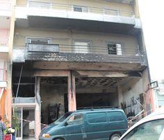 Βιβλιοπωλείο κάηκε ολοσχερώς στην Πρέβεζα