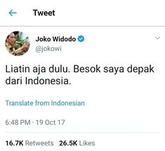 All Jokes, Jokes Quotes, Qoutes, Funny Quotes, Funny Memes, Unusual Words, Drama Memes, Message Quotes, Joko