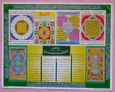 India Muslim Religious Print Charo Kul Ayatal Kursi With Glitter(R766)