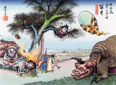 RIP Shigeru Mizuki, and thanks for everything. It's hard to think of anyone that has done so much for folklore, let alone in such an entertaining way that managed to capture the imagination of children and adults alike. Asian History, Art History, Japanese Mythology, Manga Artist, Japanese Art, Illustration Art, Illustrations, Pop Culture, Beast