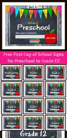 Free First Day of School Signs for preschool to grade 12! #firstdayofschool #freeprintables