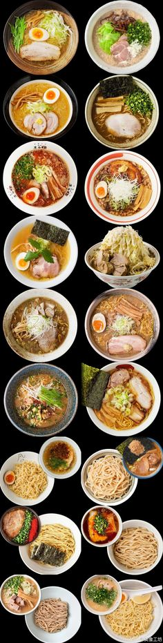 Looking for ingredients/groceries for dishes like these JAPANESE ramen? Then check out the GROCERY SHOPPING GUIDE at the All About Cuisines web site. #Japanese Food #Japanese Recipes