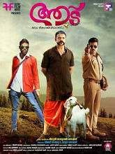 Aadu (2015) Malayalam Movie Watch Online
