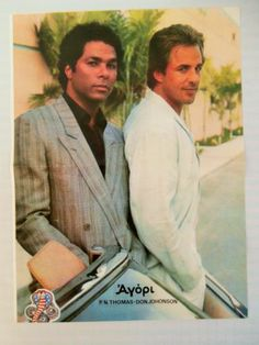 Don Johnson Miami Vice Double Side Mini Poster 1980's Greek Magazine   eBay