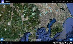 XbandMP  Android App - playslack.com , XbandXMP is The Android app for viewing X-band radar MP.The performance of the radar imagesYou can quickly grasp the current sky conditions.[The target area 14 locations] Sapporo Iwate/Miyagi Fukushima Kanto Niigata Ishikawa / Toyama SHIZUOKA Chubu Kinki Okayama Hiroshima Northern Kyushu Kumamoto Sakurajima