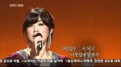 김희진 (라나에로스포 12기) : 세월이 가면