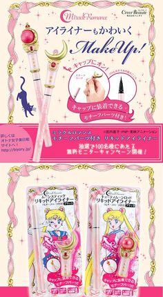 Miracle Romance Eyeliner Moon Stick version <3 (All my collection: https://www.facebook.com/prettygoodiessailormoon)