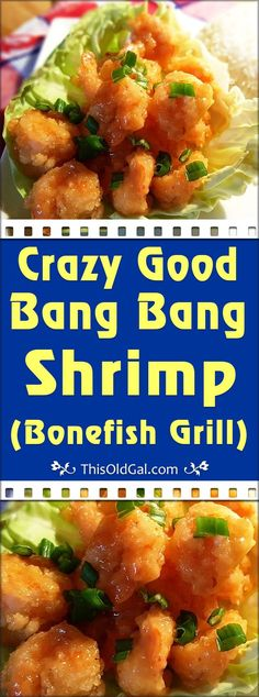 Bang Bang Shrimp is a popular appetizer at both Bonefish Grill and The Cheesecake Factory.  It's surprisingly easy to make and totally delicious. via @thisoldgalcooks