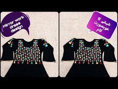 Mirror work Neck design for kurti,Simple Mirror work dress idea, Mirror work Embroidery design suits - YouTube Embroidery Suits Design, Shirt Embroidery, Embroidery Designs, Kurti Neck Designs, Saree Blouse Designs, Mirror Work Kurti Design, Punjabi Dress Design, Mirror Work Dress, Ladies Dress Design