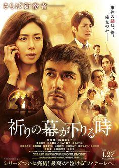 106 Best Japanese movies images in 2019   Movies, Film movie, Film