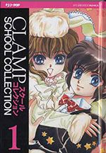 Clamp, School, Anime, Collection, Art, Art Background, Kunst, Cartoon Movies, Anime Music