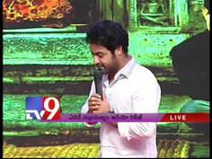 Jr NTR launches 'Idera Gelupante' song at Evade Subramanyam audio release