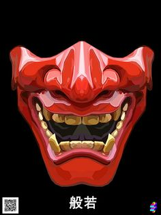 TOLL TROLL HANNYA MASK