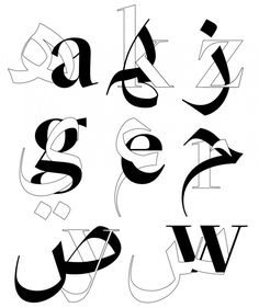 Swiss Typefaces. Beautiful association of arab letters and occidental shapes. Interlacing black and outlined letters.