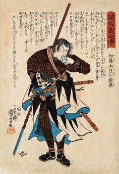 歌川国芳 Kuniyoshi Utagawa/誠忠義士伝 加藤與茂七教兼