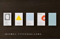 デザイン名刺のセレクトショップ【 DESIGN STOCK 】デザインストック