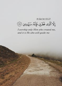 Prophet Muhammad Quotes, Hadith Quotes, Muslim Quotes, Islamic Qoutes, Islamic Phrases, Allah Quotes, Quran Quotes Love, Quran Quotes Inspirational, Beautiful Islamic Quotes