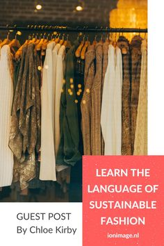 Learn the language of sustainable fashion with I on Image's guest blogger Chloe Kirby of Cariuma. Get familiar with those tricky terms and learn to make more wholesome style choices ♻️💚♻️💚♻️💚 #sustainablefashion #sustainablestyle #sustainability #sustainableliving #sustainablelifestyle Wardrobe Rack, Fashion, Moda, Fashion Styles, Fashion Illustrations