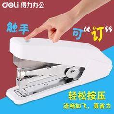 Chenguang Канцелярские товары Канцелярские товары унифицированный стандарт студенты степлер Степлер 12 # степлера бесплатная доставка _ Taobao поиск