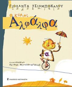 Kindergarten, Teddy Bear, School, Books, Baby, Libros, Book, Kindergartens, Teddy Bears