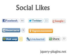 Social Likes – Social Like Buttons with jQuery
