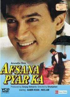 1991 Efsana Ask.